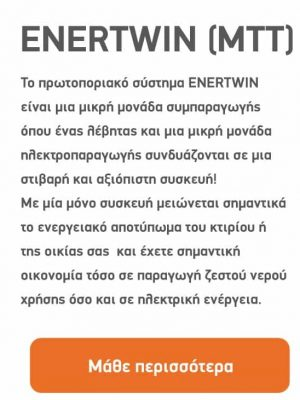 politech_enterwin_main_banner_2000x746_mobile2