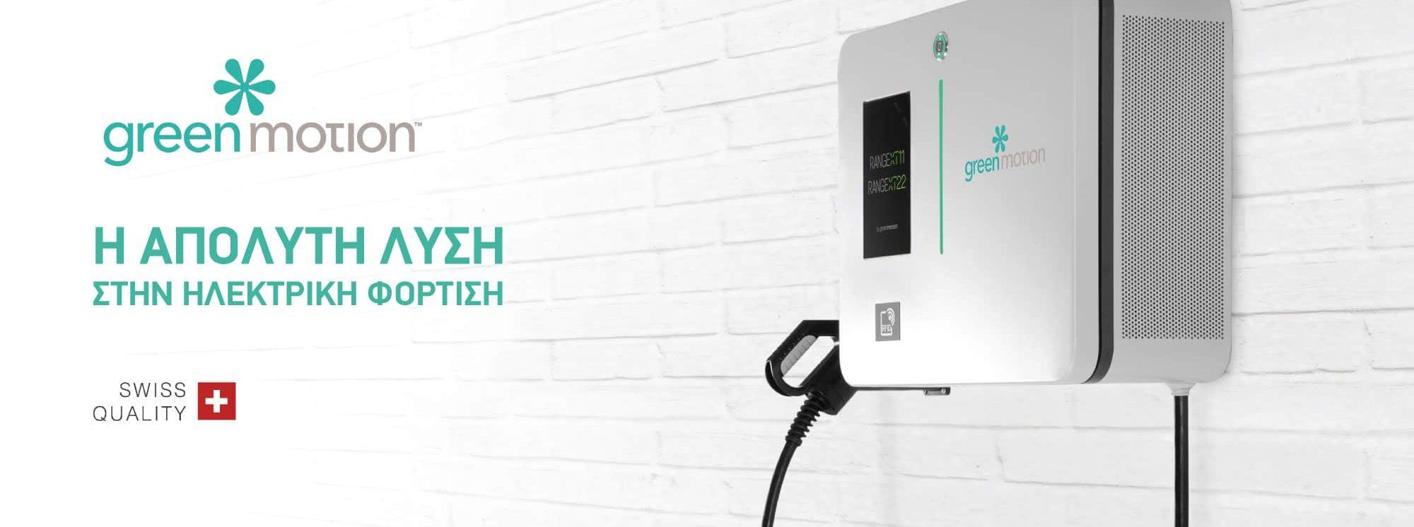 politech_green_motion_banner_2000x857